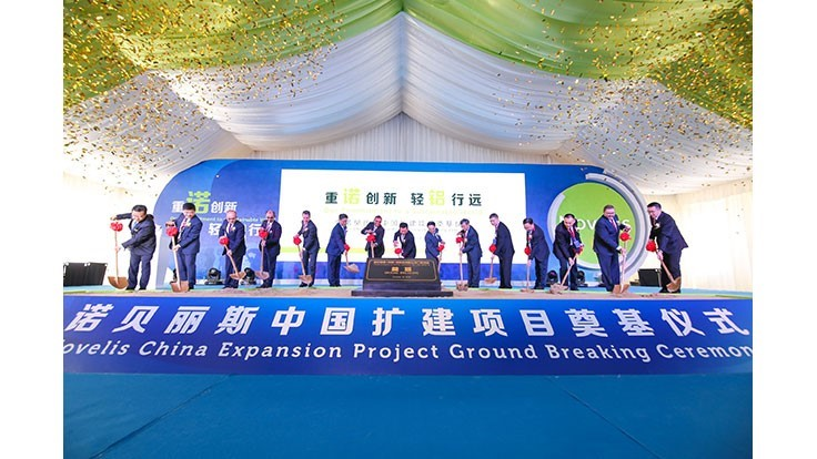 Novelis breaks ground on automotive aluminum plant in Changzhou, China