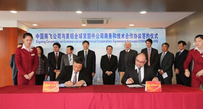 Alcoa Fastening Systems Enters Strategic Partnership with COMAC