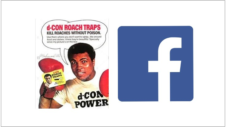 Facebook Fun: Muhammad Ali as d-CON Pitchman