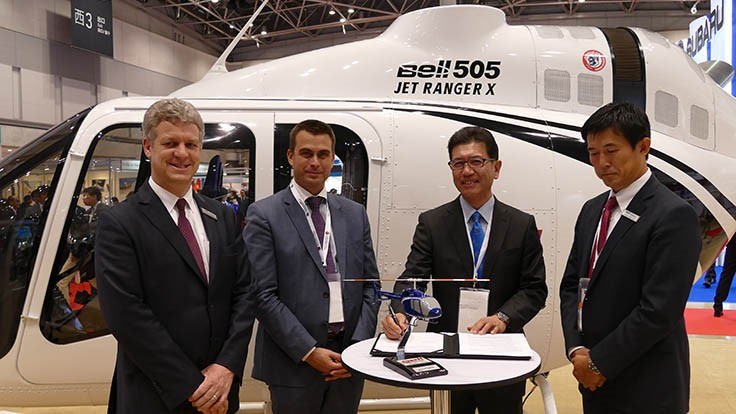 Bell Helicopter announces Japan launch customer for Customer Advantage Plans