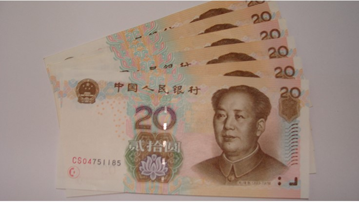 IMF puts Chinese RMB on track as world currency