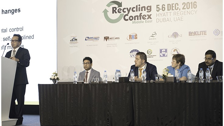 2016 Recycling Confex Middle East: Seeking motivation
