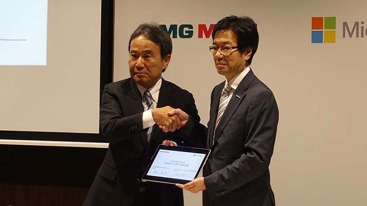 DMG MORI, Microsoft Japan agreement for security of machine tool control systems, implementation of smart factory