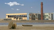 EPA announces $13.2 million in supplemental funds to clean up contaminated brownfields sites