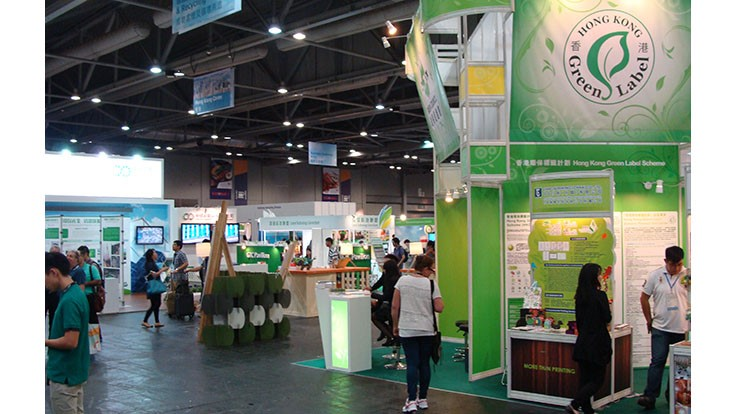 Eco Expo Asia adds space to its waste and recycling zone