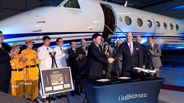 Gulfstream G550 selected for Beijing launch air rescue services