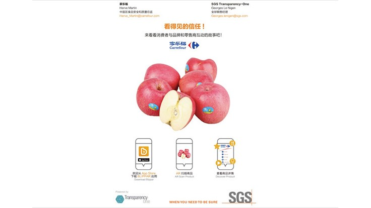 Carrefour and SGS Launch Visual Trust in China