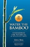 New PCT Bookstore Item: 'Water the Bamboo'