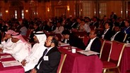Paper and Plastics Recycling Conference Middle East Video Report