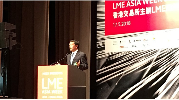 LME Asia Week 2018: Big market brings big questions