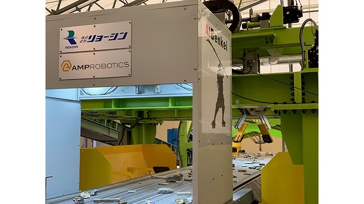 AMP Robotics partners with Japanese waste technology company