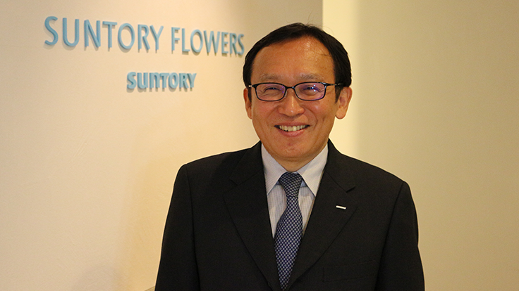 Suntory Flowers names Taizo Chinju as new president
