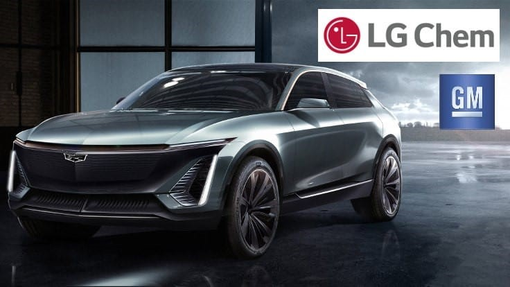 GM, LG to build $2.3 billion battery plant in Lordstown, Ohio