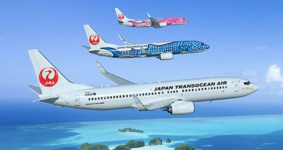 Japan Transocean Air to buy Next-Gen 737s